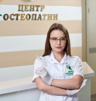 Арсентьева Алина Вячеславовна